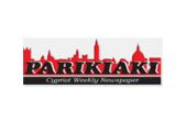 Parikiaki Newspaper